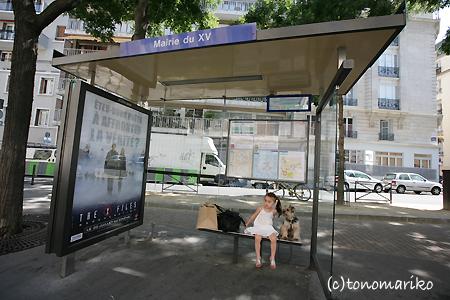 パリのバス停夏休み…_c0024345_0423133.jpg