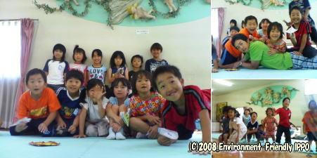 一日学童保育_c0067646_9105676.jpg