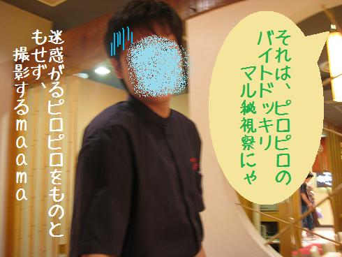b0151748_1331408.jpg