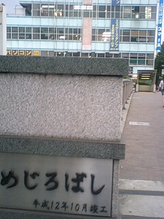 e0045856_20124671.jpg