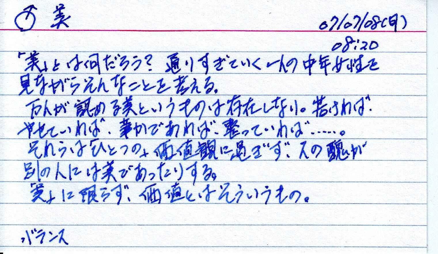 b0063957_95371.jpg