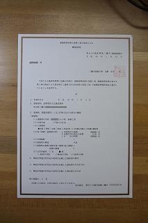 b0066260_19294813.jpg