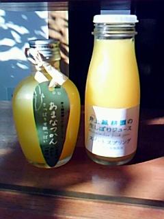 夏の味♪_d0069964_9111265.jpg