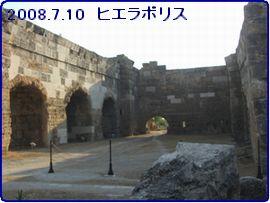 a0052666_0193995.jpg