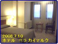 a0052666_0301349.jpg