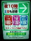 d0108569_20133214.jpg