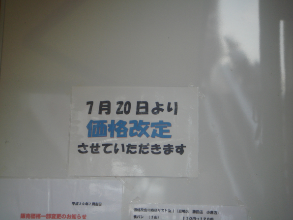 e0126974_2381835.jpg