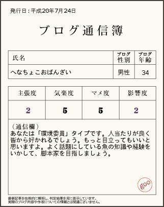 b0052375_1354460.jpg