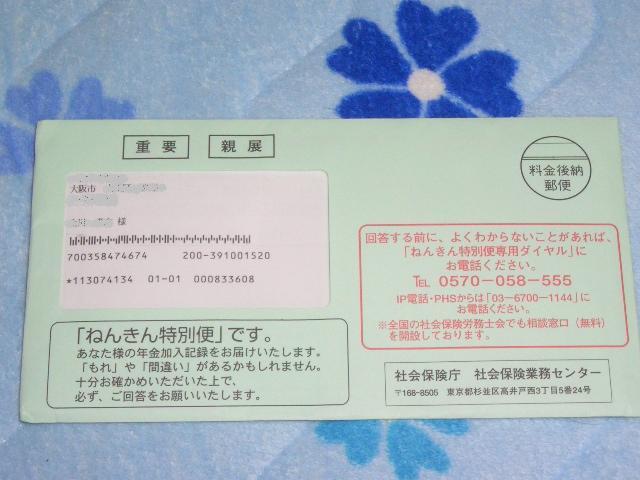 f0032275_22474448.jpg