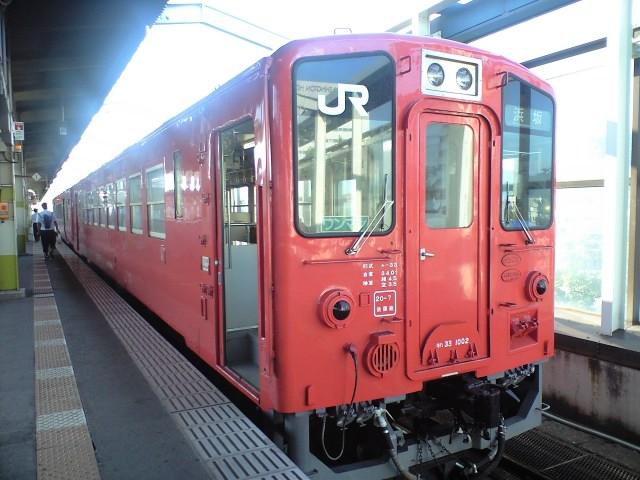 赤い虹と、空の上の列車 (餘部)_b0005281_21425683.jpg