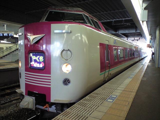 赤い虹と、空の上の列車 (餘部)_b0005281_22234982.jpg