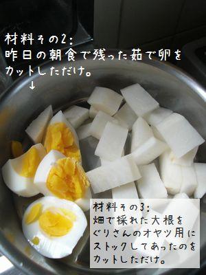 b0000885_723292.jpg