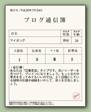 f0079990_9545132.jpg