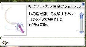 e0107194_6465588.jpg