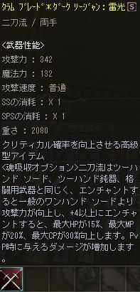 b0070603_6174725.jpg