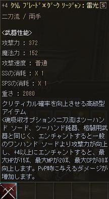 b0070603_6373062.jpg