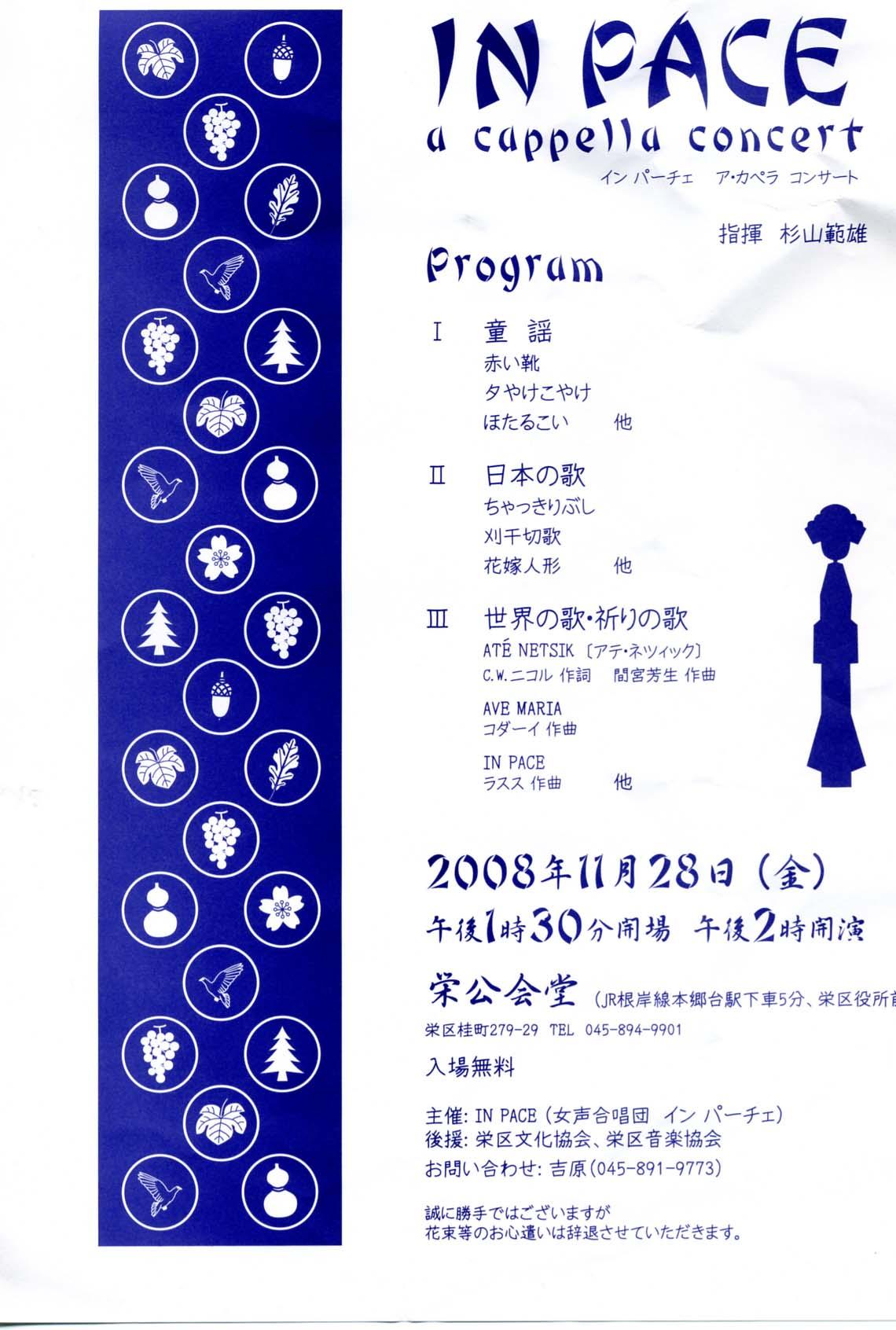 f0144003_17323017.jpg