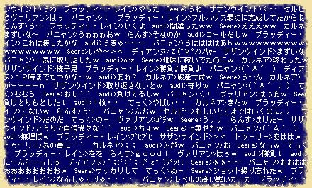 f0134812_013344.jpg