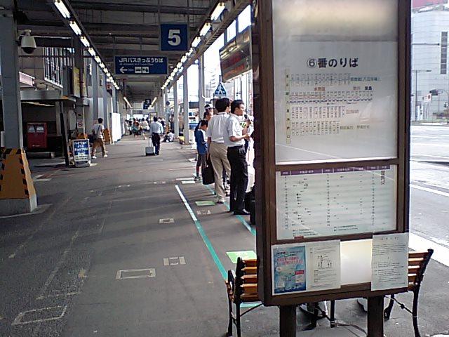東京駅八重洲口バス乗り場_e0012815_7162092.jpg