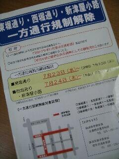 f0012317_737843.jpg