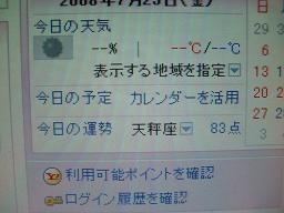 c0138720_017461.jpg