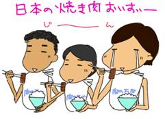 肉の万世・秋葉原本店で焼き肉ランチ_c0161724_14104384.jpg