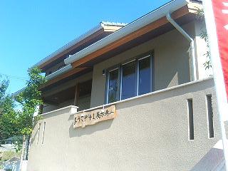 近鉄の家 竣工_c0124828_9141134.jpg