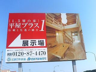 近鉄の家 竣工_c0124828_9142784.jpg