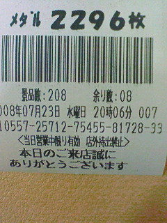 f0065228_19335776.jpg