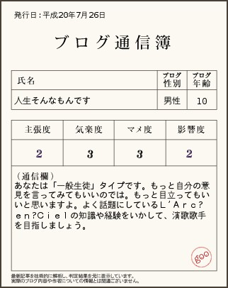 e0060029_573299.jpg