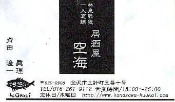 b0137630_15541390.jpg
