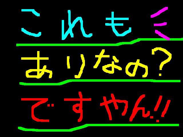 f0056935_19405355.jpg