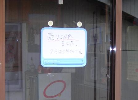 b0080342_19364835.jpg