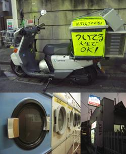 高円寺散歩2_f0152544_0261315.jpg