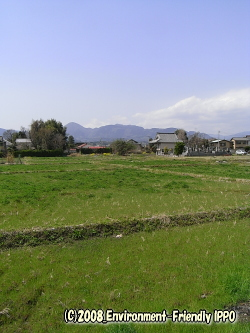 開成町 環境基本計画推進会議委員 就任 (第2期)_c0067646_2342174.jpg