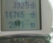 b0049549_0381955.jpg