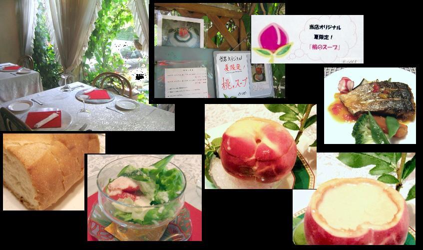 桃のスープ_a0089450_12375178.jpg