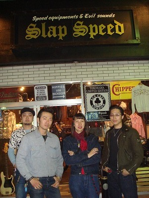 SLAP SPEED in Yokohama_f0164058_0512656.jpg