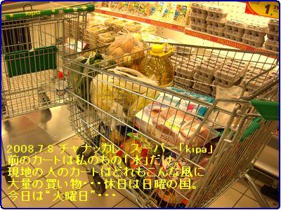 a0052666_1639980.jpg