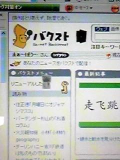 b0032368_1734353.jpg