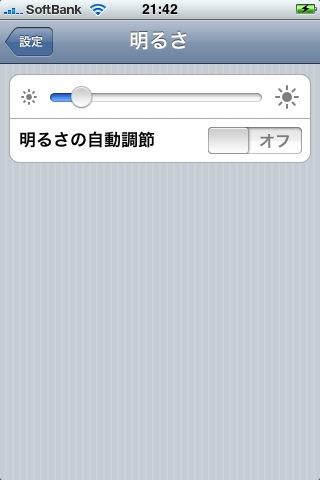 b0033669_2233858.jpg