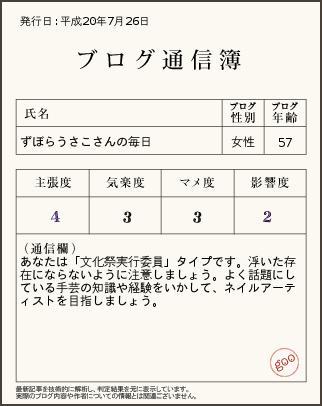 f0046385_2311352.jpg