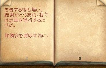 b0096491_0502117.jpg