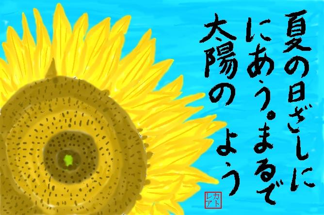 f0124098_14193887.jpg