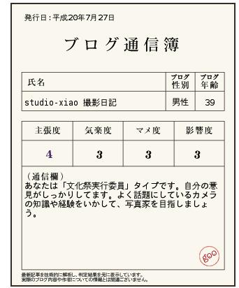 f0082301_16445381.jpg