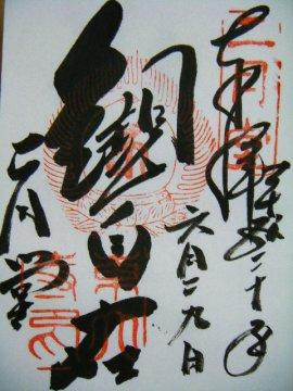 f0120102_1018102.jpg