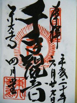 f0120102_1038263.jpg