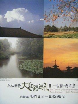 f0120102_152441.jpg
