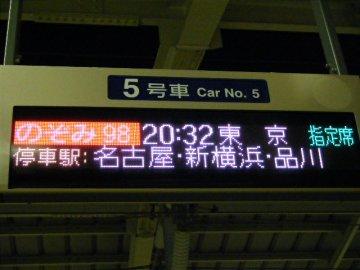 f0120102_21181934.jpg