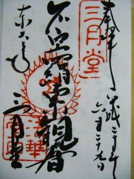 f0120102_9245661.jpg